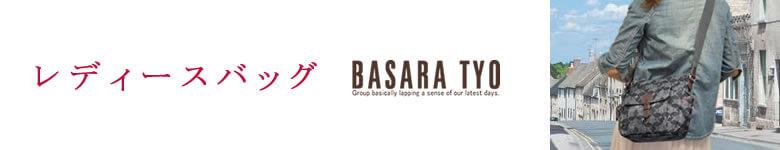 basara バサラ ショルダーバッグ
