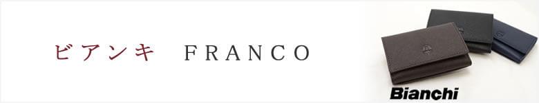 bianchi ビアンキ 財布・小物 FRANCOシリーズ
