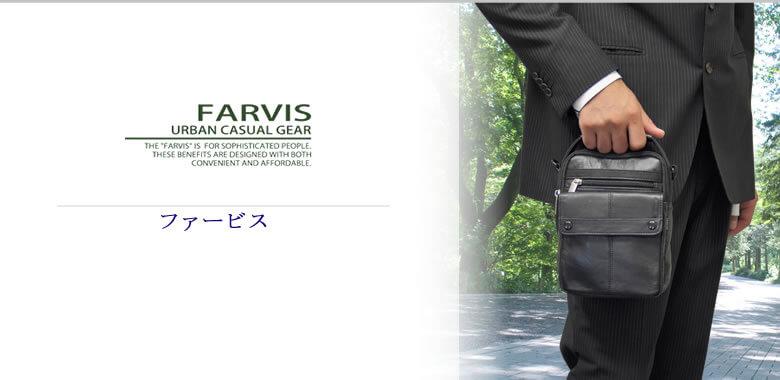 farvis ファービス ビジネスバッグ