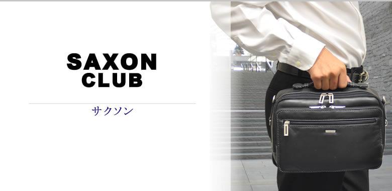 メンズバッグ saxon サクソン