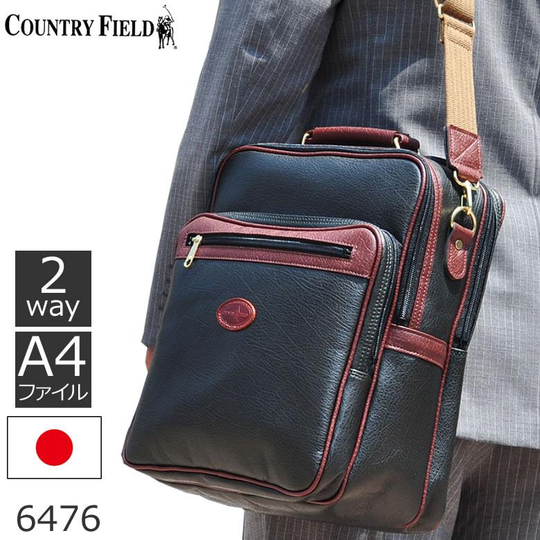 6303e6de74fd A4ファイルが楽に入る便利なカタチショルダーバッグ 縦型 ビジネス 合皮 Countryfield a4 日本製 メンズ◇6476