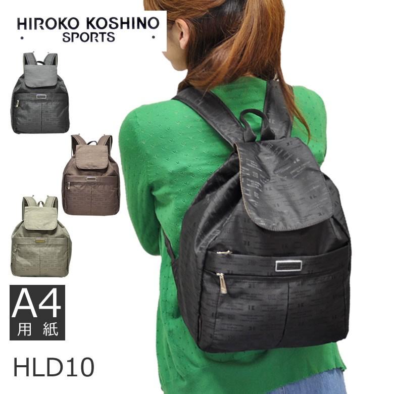 f5ce8f97ff51 img · 理想のバッグお探しですかHIROKO KOSHINO SPORTS ヒロココシノスポーツ リュック デイパック リュックサック おしゃれ  かわいい ...