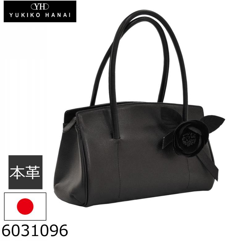 cbe998c82dbb 特別な日を、上質な正装感で引き立てる / 弔事YUKIKO HANAI フォーマルバッグ 本革 日本製 黒 フラール 6031096