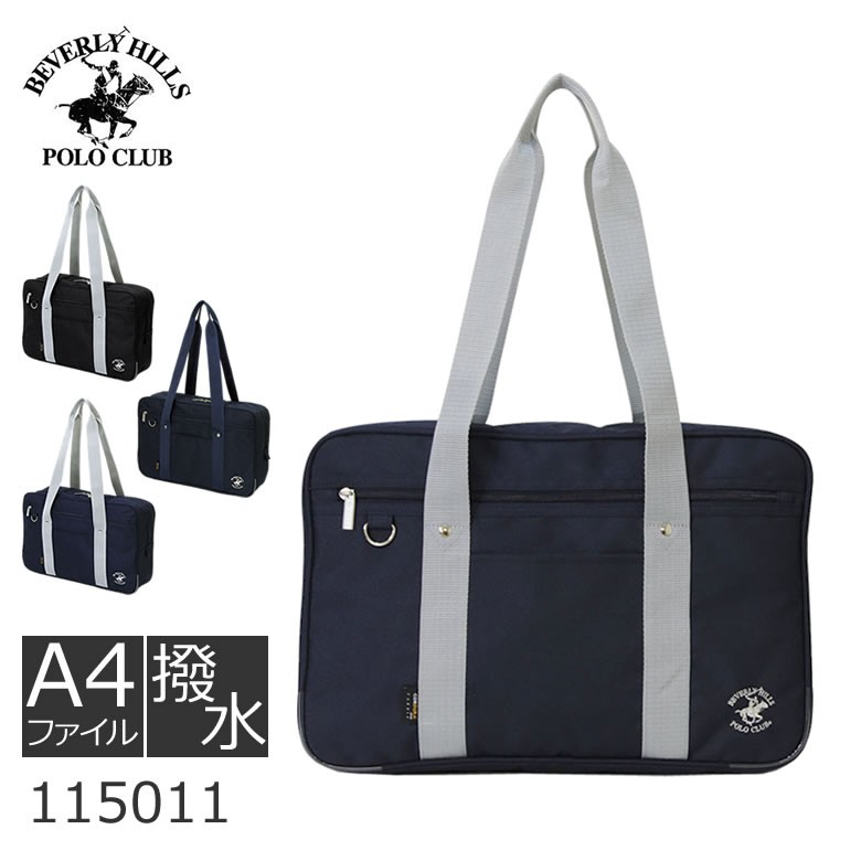 3cedc60a178a 気兼ねなくガンガン使えるナイロンタイプスクールバッグ ナイロン 男子 女子 撥水 スクバ BEVERLY HILLS POLO CLUB  ビバリーヒルズポロクラブ 高校生 通学 軽量 バッグ ...