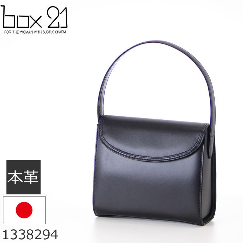 5662bfdc6fe1 牛革、日本製でこのハッピープライス♪ / 弔事フォーマルバッグ 黒 革 入学式 卒業式 日本製 BOX21 ギフト レディース◇1338294