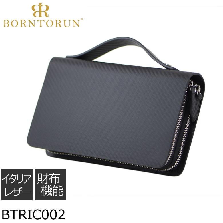 8006d36f6dfb メンズ セカンドバッグ財布付き セカンドバッグ フォーマルバッグ 黒 本革 イタリアンレザー BORNTORUN メンズ◇BTRIC002
