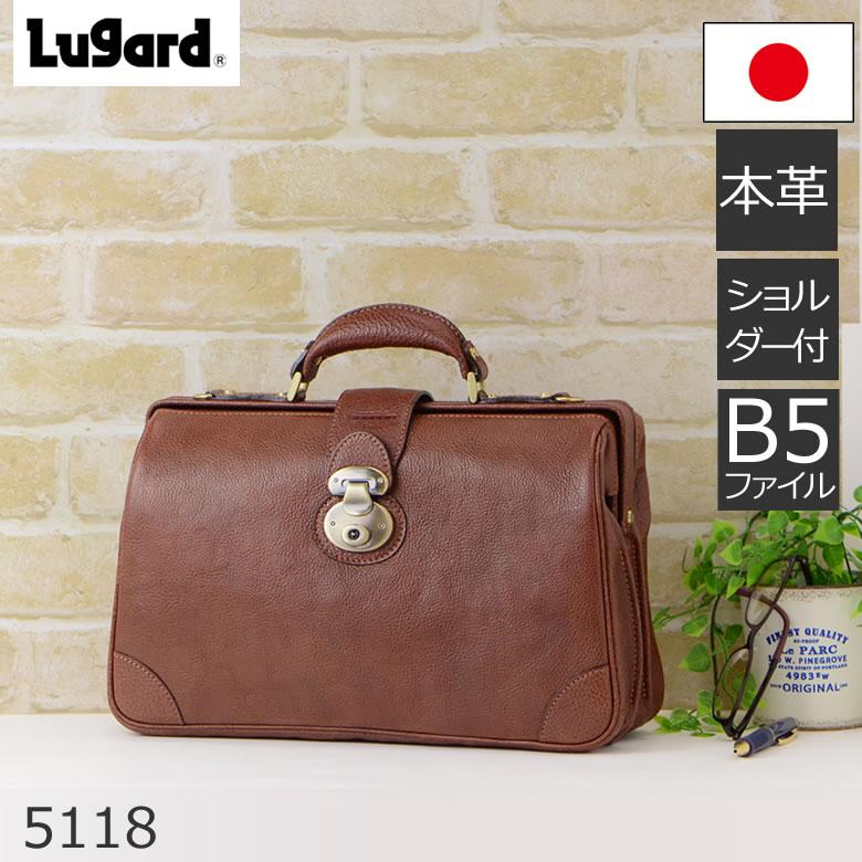 a2b625cf101f ショルダーバッグ バッグと財布の専門店 目々澤鞄
