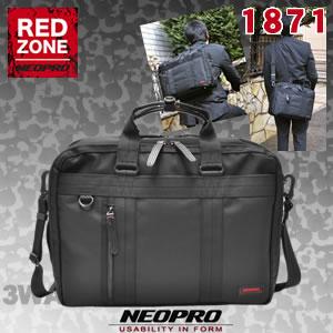 NEOPRO REDZONE ビジネスバッグ