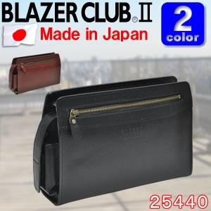 BLAZER CLUBIIセカンドバッグ