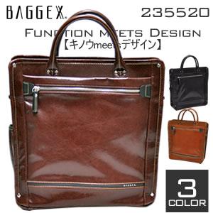 BAGGEX ユーロシリーズビジネスバッグ