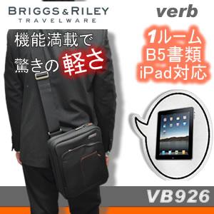 BRIGGS&RILEY ビジネスバッグ