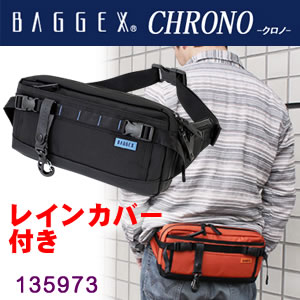 BAGGEXクロノ画像