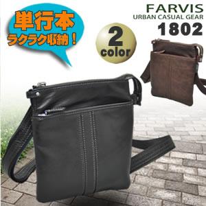 FARVISソフト牛革ミニショルダーバッグ