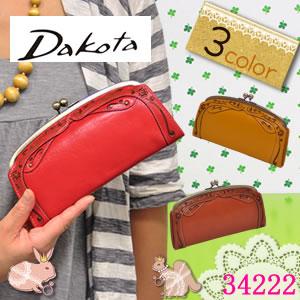 Dakota デイジーシリーズ長財布