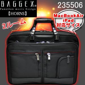 BAGGEX ビジネスバッグ