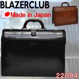 日本製 BLAZERCLUB 牛革ダレスバッグ