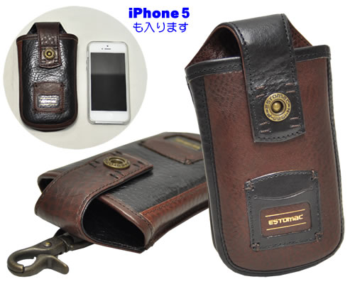 ESTOMAC(エストマ)携帯ケース