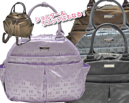 HIROKO KOSHINO 3wayバッグ