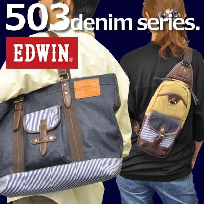 EDWIN503デニム