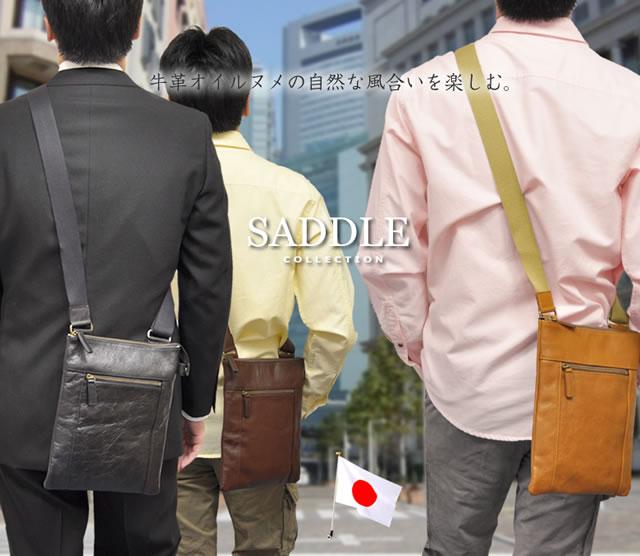 日本製 牛革オイルヌメ ショルダーバッグ