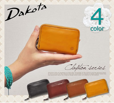 Dakota コインケース
