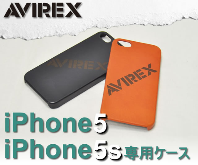 AVIREX iPhone5・5s専用ケース
