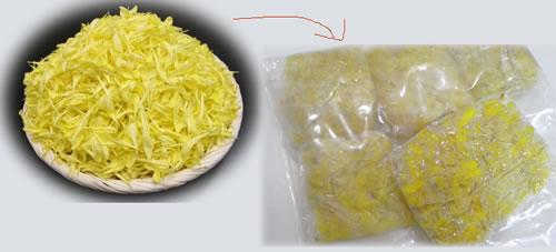 kiku-食用菊