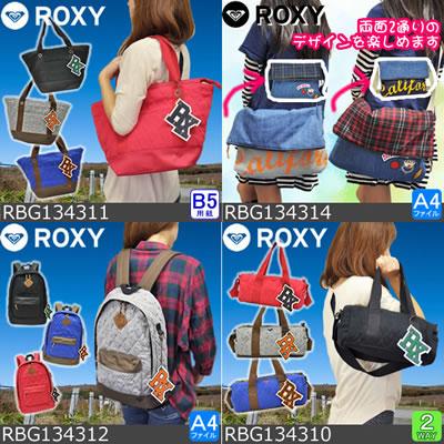 ROXY キルティングバッグ