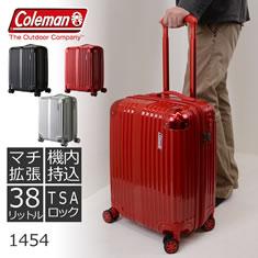Coleman スーツケース 2型