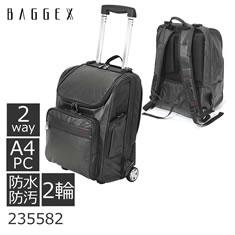 BAGGEX リュックキャリー 1型