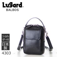 Lugard BALBOS 本革メンズバッグ 6型