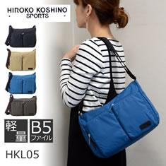 HIROKO KOSHINO レディースバッグ 7型