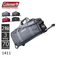 Coleman 3wayボストンキャリー 1型