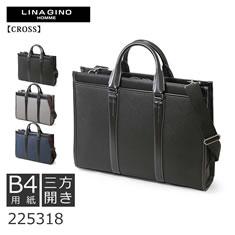 LINAGINO 合皮ブリーフケース 1型