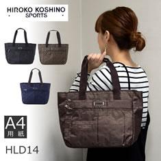 HIROKO KOSHINO レディースバッグ 2型