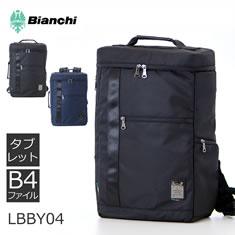 Bianchi LBBYシリーズ 5型