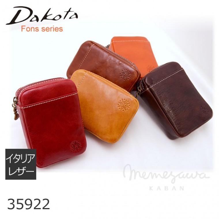 Dakotaフォンスシリーズ イタリアンレザー シガレットケース