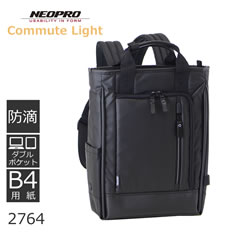 NEOPRO Commute Lightシリーズ 4型