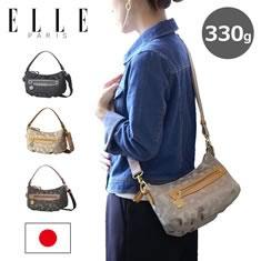 ELLE シェリールシリーズ 6型