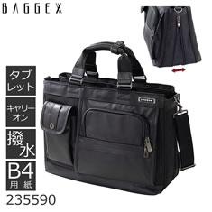 BAGGEXビジネスバッグ・トート5型
