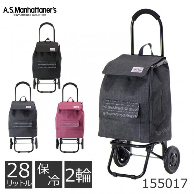 A.S.Manhattaner's ショッピングカート