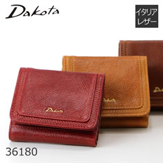 Dakota ダコタ クエロシリーズ 財布・長財布・名刺入れ 4型