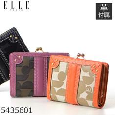 ELLEシェリールお財布 2つ折り財布・長財布 3型3色