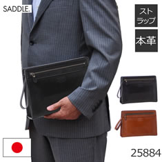 SADDLE 日本製 本革セカンドバッグ 2色 2型