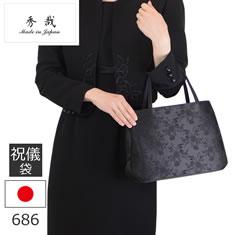 秀哉 薔薇ジャガード織り ブラックフォーマルバッグ 3型