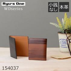 木目調レザー財布小物6型
