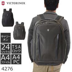 VICTORINOX 多機能ビジネスリュック 2色 3型