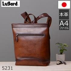 Lugard G3シリーズ 日本製本革バッグ 4型