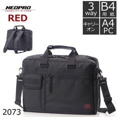NEOPRO REDシリーズ カジュアルビジネスバッグ2型