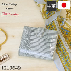Newtral Gray クレールシリーズ リザード型押し牛革財布 5型